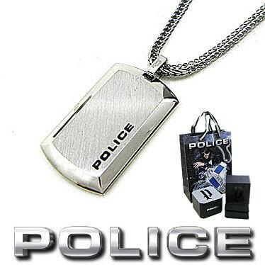 ポリス ネックレス POLICE PURITY プレートペンダント 24920PSS-A ステンレスネックレス 高杉真宙...
