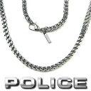 ポリス POLICE 喜平ネックレス 4面ダブル ステンレスネックレス CROYDON 26323PSS-A シルバーカラー