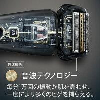 【2018年秋新製品】BRAUN(ブラウン)メンズ電気シェーバーシリーズ99295cc-P洗浄器付お風呂剃り対応シェーバーケース付アクセサリーバッグ付5つのカットシステムが1度でヒゲを剃りきる送料無料(沖縄・離島は除く)