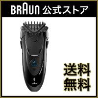ブラウンマルチグルーマーMG5050