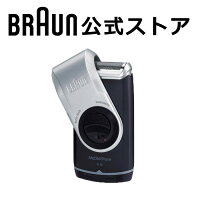 ブラウンモバイルシェーバーM-90