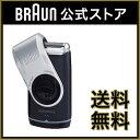 10/20は店内全商品ポイント5倍 在庫あり BRAUN (ブラウン) モバイルシェーバー M-90 電池式(単3形×2本) 送料無料 (沖縄・離島は除く)