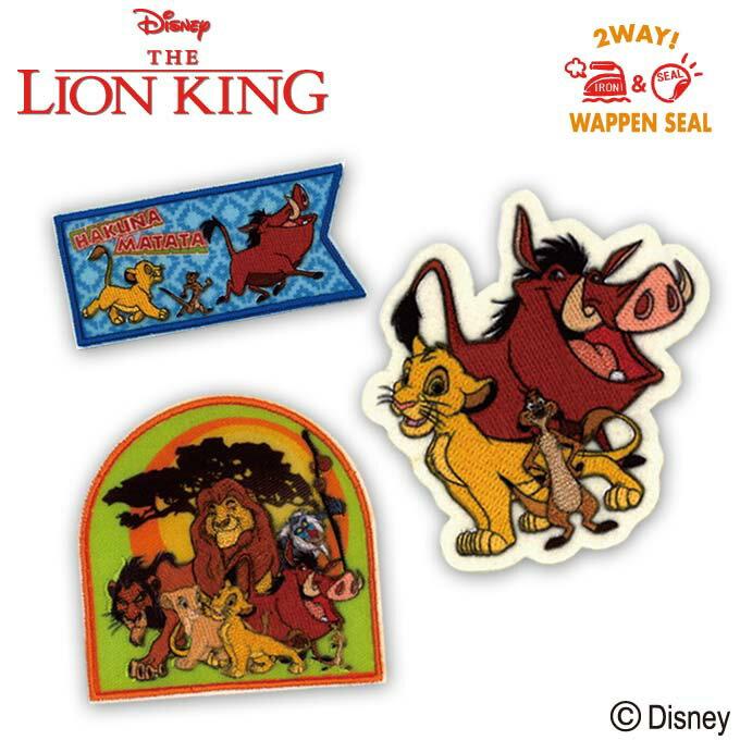 裁縫材料, ワッペン・アップリケ  Disneyzone