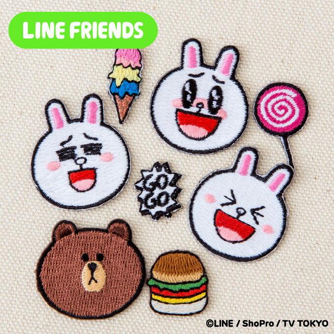 裁縫材料, ワッペン・アップリケ  LINE FRIENDS