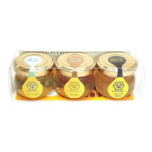 【HACHIBEI】八米はちみつ3個お楽しみプチパック(20g×3)八米 蜂蜜 ギフト 純粋 完熟 非加熱