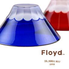 FloydフロイドFUJIEDOKIRIKO富士江戸切子Blue&Redブルー&レッド2pcsset2個セットFL15-00105【送料無料】