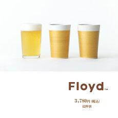 Floydフロイド/麦酒杯Hopホップ/2個セット/ビールグラス/湯呑み/波佐見焼き