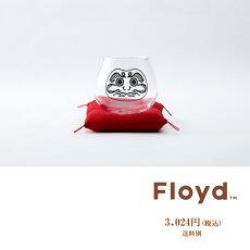 【Floydフロイド】DARUMAGLASS2PCSダルマグラス2個セット