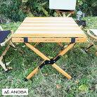 ANOBAアノバロールトップテーブルウッドロールトップテーブルAN005アウトドアテーブルアウトドアキャンプ木木製天然木ブナおしゃれキャンパー折り畳み折り畳みテーブル机フェス野外キャンプテーブル収納袋付き