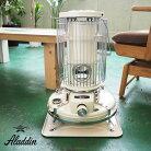 AladdinアラジンブルーフレームヒーターBF-3911ストーブ石油ストーブヒーターおしゃれレトロ暖房人気白ホワイトキャンプ日本製家電