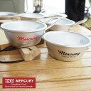 Mercury マーキュリー アルミ スタッキング カップ M 300ml MEALSM アルミ食器 アルミカップ キャンプ アウトドア Mサイズ シェラカップ 皿 ボウル マッコリカップ スープボウル マーキュリー雑貨 アメリカン雑貨 おしゃれ ロゴ 食器 調理器具 料理