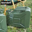 hunersdorffヒューナースドルフ燃料タンクMetalKanister5L434400灯油タンク5lメタルウォータータンク燃料タンク灯油キャニスターキャンプキャンパーアウトドアおしゃれミリタリードイツ製ポリタンク