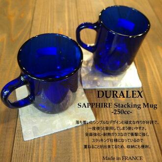 DURALEX duralex 250cc 藍寶石堆疊杯 DU4020FR 玻璃堆疊馬克杯馬克杯杯子