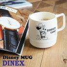 DINEXダイネックスディズニーマグ005dinex-disneyマグカップマグミッキーマウスミッキーディズニー保温保冷プラスチックdinexスタッキンググラスコップアウトドアBBQキャンプバーベキューレジャー野外フェスツートンバイカラー欧米