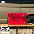 ORCAオルカ送料別代引き不可クーラーボックスORCT026ORCG026ORCT026クーラーBOXクーラーバッグ保冷バッグ26L保冷椅子キャンプバーベキューレジャーアウトドアスポーツ海水浴フィッシング釣りおしゃれ