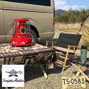 Aladdin センゴクアラジン ガスヒーター ポータブル ガス ストーブ SAG-BF01 ストーブ ヒーター カセットボンベ式 おしゃれ レトロ 暖房 暖房器具 屋内屋外兼用 防災 人気 キャンプ カセットボンベ 持ち運び 家電 日本製