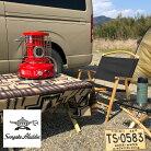 AladdinセンゴクアラジンガスヒーターポータブルガスストーブSAG-BF01ストーブヒーターカセットボンベ式おしゃれレトロ暖房暖房器具屋内屋外兼用防災人気キャンプカセットボンベ持ち運び家電日本製