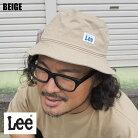 Leeリーハットコットンツイルバケットハット100176311メンズレディースバケハ白黒ベージュネイビー帽子ハットデニム洗濯可能カジュアルアウトドアシンプルアメカジワークロゴおしゃれかわいい綿100コットンブランド