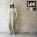 Lee リー オーバーオール レディース ワーク サロペット LL6125 デニム デニムサロペット バルーンサロペット つなぎ パンツ カジュアル アメカジ グリーン 緑 白 ホワイト 無地 ロゴ おしゃれ ママコーデ ゆったり