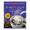 ドリップバッグコーヒー 話題の10gコーヒー 大特価 コーヒー ヨーロピアンブレンド 120袋 セール 送料無料 ブルックス BROOK'S
