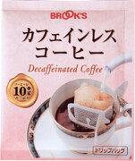 ブルックス カフェインレスコーヒー ドリップバッグコーヒー