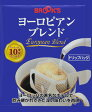 【送料無料】ブルックス ドリップバッグコーヒー ヨーロピアンブレンド 120袋 深みのあるコクと心地よい苦味、上品な香りが特徴でリピーター続出![BROOKS/BROOK'S]