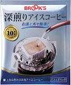 ドリップ徳用深煎りアイスコーヒー