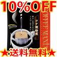 【ブルックス】ドリップ限定 コーヒーマニアコク深焙煎 80袋【送料無料】