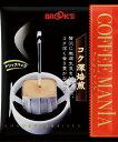 送料無料 モカ ドリップ コーヒー ドリップバッグ ドリップバッグコーヒー ドリップ珈琲 ドリップコーヒー ドリップパックコーヒー 珈琲 コーヒーマニアコク深焙煎 120袋 ブルックス BROOK'S BROOKS 15g