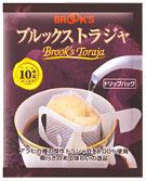 ■お好きなコーヒーをたっぷりと■ドリップ徳用ブルックストラジャ160袋
