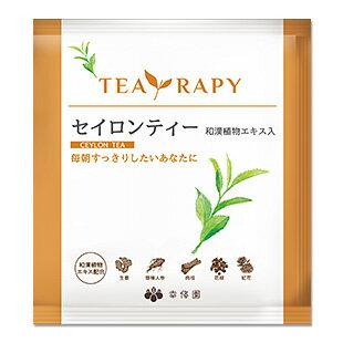 茶葉・ティーバッグ, ハーブティー  TEA RAPY() () 15 BROOKS