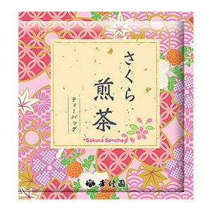 季節限定 日本茶 ティーバッグ さくら煎茶 ティーバッグ30袋 煎茶に桜の葉を贅沢にブレンドしました 桜 煎茶 個包装タイプ ブルックス BROOK'S BROOKS 幸修園