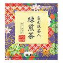 富士抹茶入緑煎茶ティーバッグ 30袋 日本茶 ティーバッグ 有機栽培 ブルックス ◆国産[BROOK'S/BROOKS]