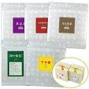 季節限定 桐のお茶箱2個付!人気の健康茶5種セット 黒豆茶 ルイボスティー はと麦茶 柿の葉茶 マテ茶 ブルックス BROOK'S BROOKS