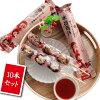氷糖葫芦(原味&クルミ小豆餡)冷凍タンフールー元の味無添加甘い菓子健康志向の方におすすめさんざし飴冰糖葫蘆北京の伝統菓子サンザシ飴経典サンザシ1串に6粒入85g