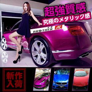 メタリックパール シリーズ カッティングシート・シール・ステッカー・デカール・