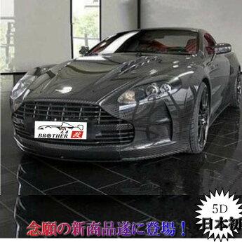 カーボンシート4D黒(ブラック/Black)152cm×1m