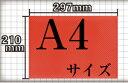 【兄弟改】カーボンシート 4Dシリーズ A4 size