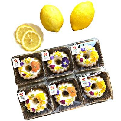 お取り寄せ(楽天) 贈りたいスイーツ★ お花のレモンケーキ 6個 エディブルフラワー 価格3,980円 (税込)