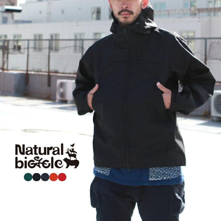 ナチュラルバイシクル Naturalbicycle Nylon Sound Hole Hoodie【MADE IN JAPAN series】アウター マウンテンパーカ