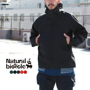 ナチュラルバイシクル Naturalbicycle Nylon Sound Hole Hoodie / アウター / マウンテンパーカ