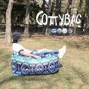 COTTY BAG コッティバッグ エアーソファ/ FUN SOLO
