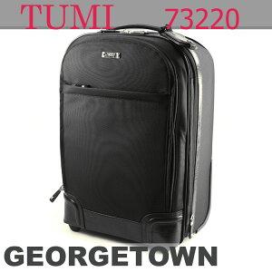 トゥミ キャリーケース TUMI 73220 DH バッグ ジョージタウン GEORGETOW…