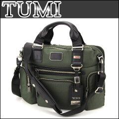 トゥミ ブリーフケース TUMI 22619 ☆商品レビューを書いて送料無料♪ブランド品が毎日セール価...