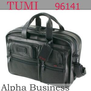 TUMI(トゥミ) 96141 DH ブラック(黒) ビジネスバッグ Alpha エクスパンダブル・オーガナイザー...