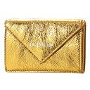 バレンシアガの人気レディース財布