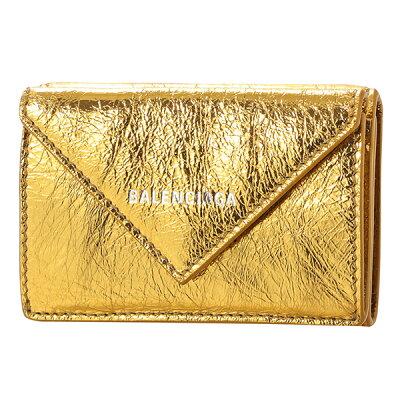 バレンシアガの人気レディース財布三つ折りメタリック