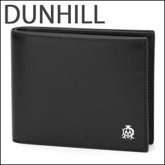 ダンヒル dunhill ウェセックス WESEX ビルホールド4ccコインパース L2R332A 財布 2つ折り財布 メンズ BLACK ブラック 黒 【送料無料】