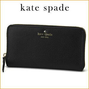 ケイトスペード 長財布(ラウンドファスナー) kate spade PWRU1801 001 ☆商品レビューを書いて...