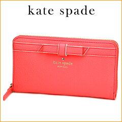 ケイトスペード 長財布(ラウンドファスナー) kate spade PWRU3940 665 ☆商品レビューを書いて...